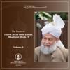 Khalifatul Masih IV Vol I