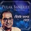 Bendhechhi Praaner Dorey – Pulak Banerjee the Genius