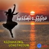 Kizhakkinil Udhithidum Single