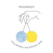 FULLMOON LIVE SPECIAL 2018 ~中秋の名月~ IN 人見記念講堂