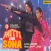 Mitti Aur Sona Original Motion Picture Soundtrack