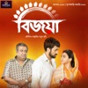 Bijoya (Original Motion Picture Soundtrack) - Single