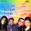 Top Bengali Songs - EP