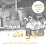 Jalil Bennis Et Les Golden Hands - Mirza