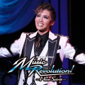 雪組 梅田芸術劇場「Music Revolution!-New Spirit-」 (ライブ)