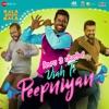 Viah Te Peepniyan From Kala Shah Kala Single