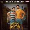 Keelu Gurram From Middle Class Melodies Single