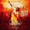 Rakita Rakita Rakita From Jagame Thandhiram Single
