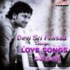 Devi Sri Prasad Telugu Love Songs