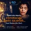 Venal Kaalam Etho Konil Single