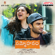 Sammohanam (Original Motion Picture Soundtrack) - EP - Vivek Sagar