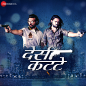 [Download] Bas Tum Ho MP3