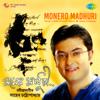 Monero Madhuri