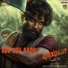 Odu Odu Aadu From Pushpa The Rise Part 01 Single