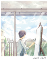 空想委員会 - 何色の何 - EP artwork