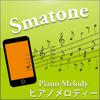 Smatone - Lemon (Japanese TV Drama