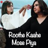 Roothe Kaahe Mose Piya