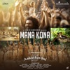 Mana Kona From Aakashavani Single