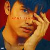 Non Tanon - มีผลต่อหัวใจ artwork