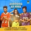 Diamond Ka Haar