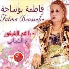 Yaam El Chaufer