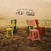 Camilo & Shawn Mendes - KESI (Remix) Grafik