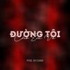 Cukak - Đường Tôi Chở Em Về (feat. buitruonglinh) [Remix] artwork