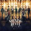 劇団シャイニング from うたの☆プリンスさまっ♪ 『SHINING REVUE』レビューソングコレクション - EP
