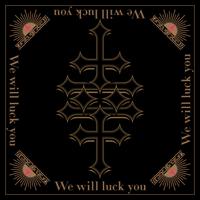 オメでたい頭でなにより - We will luck you - EP artwork