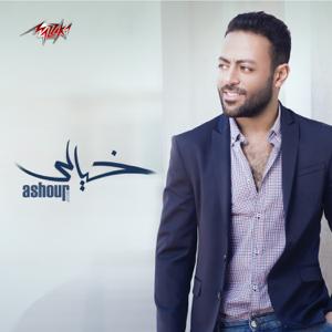 Tamer Ashour - Mahzouz