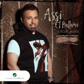 Hob Jnun - Assi El Hillani