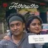 Adhirudha From Navarasa Single