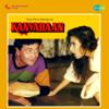 Kanyadaan (Original Motion Picture Soundtrack) - Aadesh Shrivastava