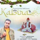 Kabira artwork