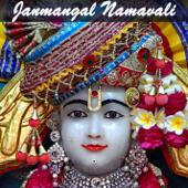 Janmangalam Stotram Mahima  Shree Swaminarayan Mandir Kalupur - Shree Swaminarayan Mandir Kalupur