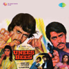 Unees Bees (Original Motion Picture Soundtrack) - EP - Rajesh Roshan