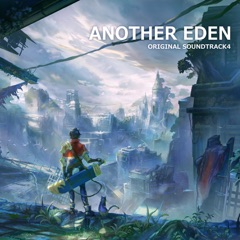 アナザーエデン オリジナル・サウンドトラック 4