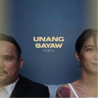 Unang Sayaw Mp3 Songs Download