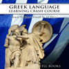 FLL Books - Greek Language Learning Crash Course: Learn to Speak Greek in 14 Days! (Unabridged)  artwork