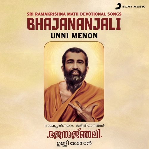 DOWNLOAD MP3: Unni Menon - Hamsayukta