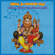 Sadu Siddarigella - Manjula Gururaj