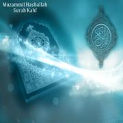 Surah Kahf - Muzammil Hasballah - Muzammil Hasballah