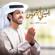 Einy Al Yameen - Hamad Al Ameri