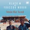 Gainde (Les Lions) [feat. Youssou NDour] - Single