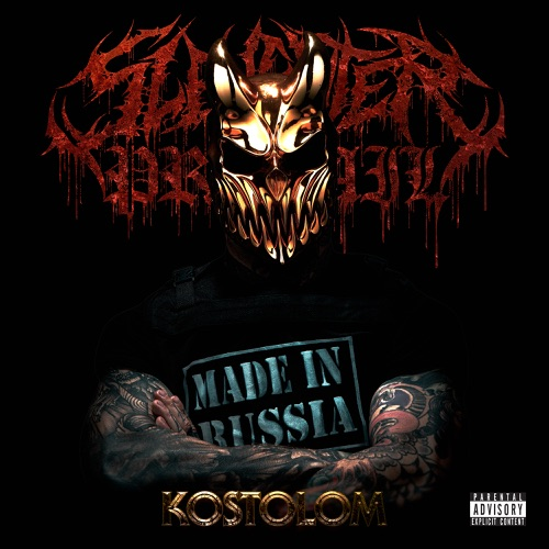 Slaughter to Prevail - Kostolom [iTunes Plus AAC M4A]