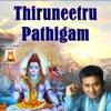 Thiruneetru Pathigam EP