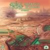 Mars EP - Single