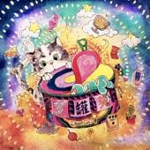 谷水車間 - Time is Fractured