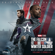 Henry Jackman - The Falcon and the Winter Soldier: Vol. 2 (Episodes 4-6) [Original Soundtrack]