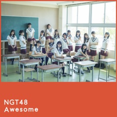 Awesome (Special Edition) - EP